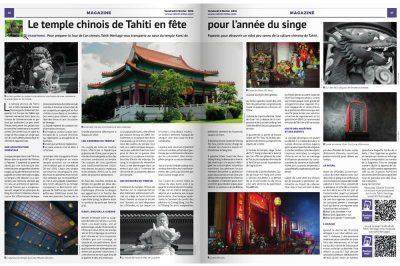 Le temple chinois de Tahiti